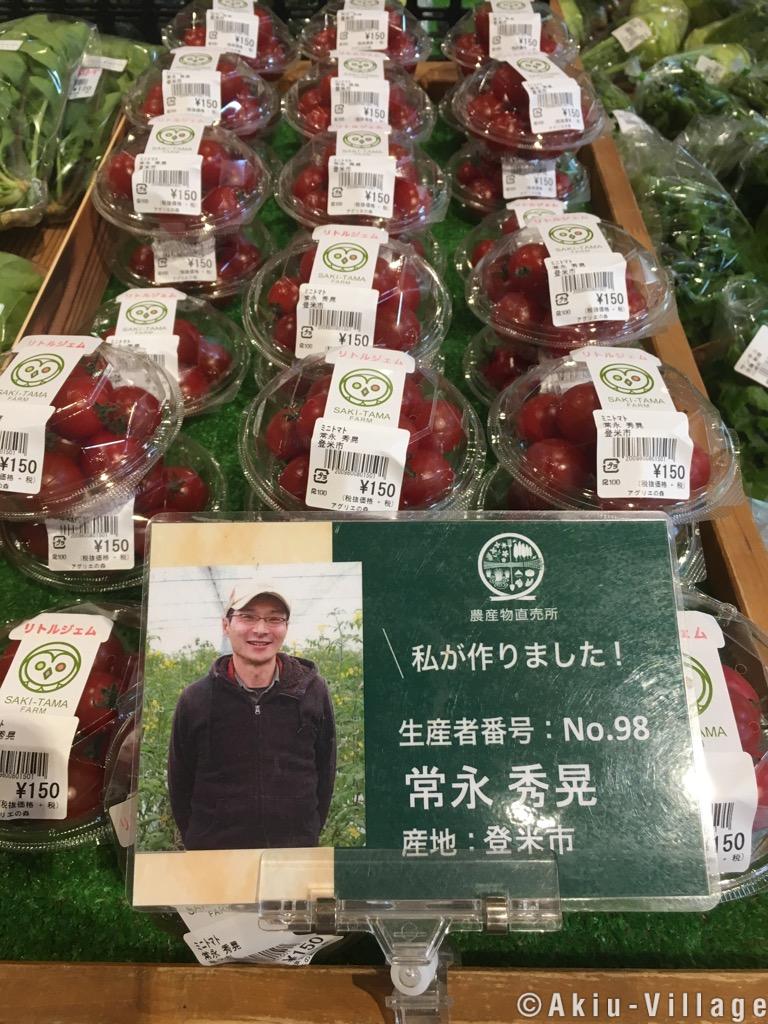 6/14(日)限定のお得情報です!!