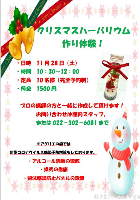 怒涛のイベント3連発!!