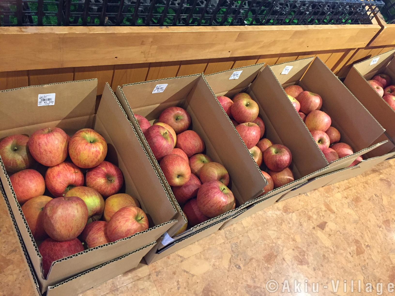 リンゴがいっぱいです!